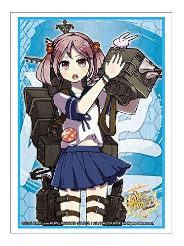 ブシロードスリーブコレクションHG (ハイグレード) Vol.845 艦隊これくしょん -艦これ- 『漣』