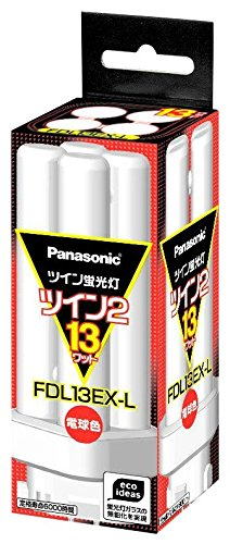パナソニック ツイン2 FDL13EX-L
