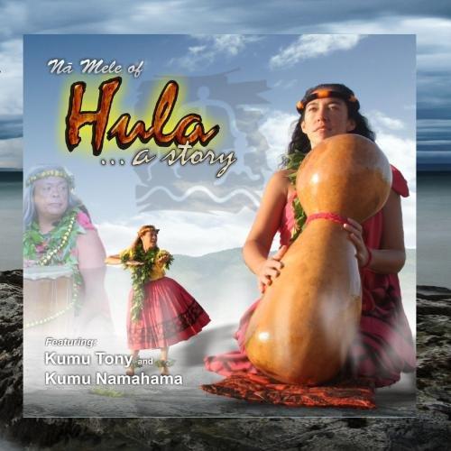 """[画像:Na Mele of """"a Story of Hula""""]"""