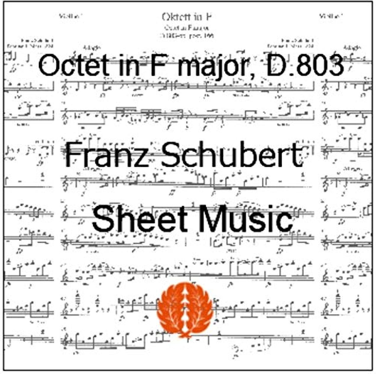 ハムお祝い症候群楽譜 pdf シューベルト 八重奏曲 D.803  全パート譜セット