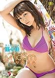 里々佳 Lyricism [DVD]