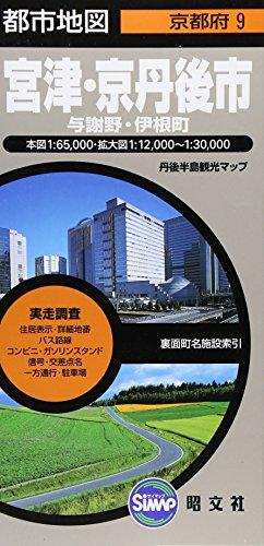 都市地図 京都府 宮津・京丹後市 与謝野・伊根町 (地図 | マップル)