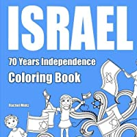 Israel 70 Years Independence - Coloring Book: 70 Pages to Color! Israeli Symbols Holy Places Start Up Patents Jewish Leaders Defense Forces【洋書】 [並行輸入品]