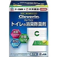 アース製薬 クレベリン トイレの消臭除菌剤 グレープフルーツの香り 100g