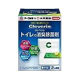 クレベリン トイレの消臭除菌剤 グレープフルーツの香り [1個入]