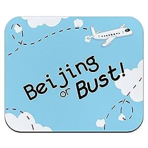 北京やバスト - フライング飛行機マウスパッド