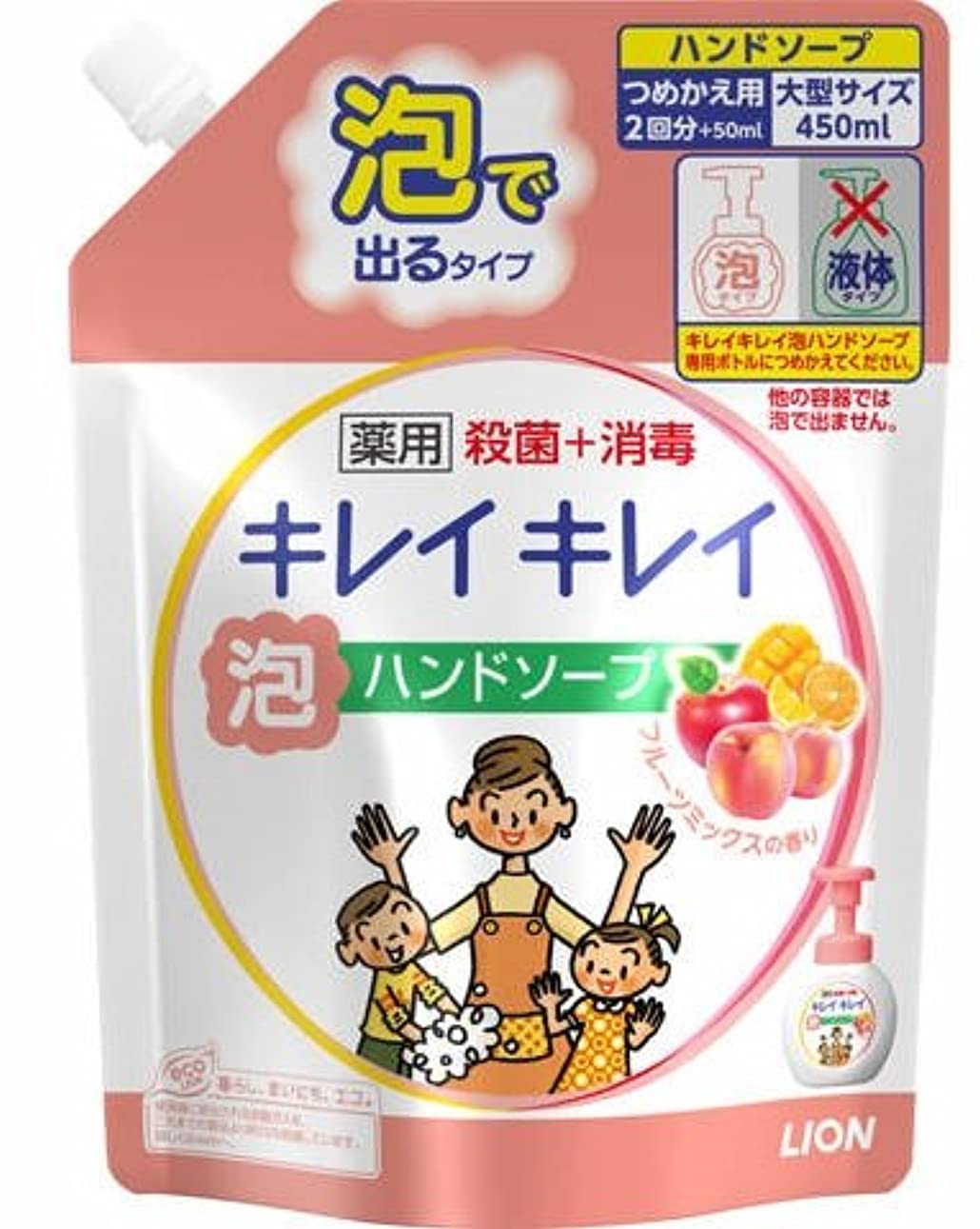 ポテト本質的ではない話すキレイキレイ薬用泡HSフルーツミックス つめかえ用大型サイズ × 3個セット