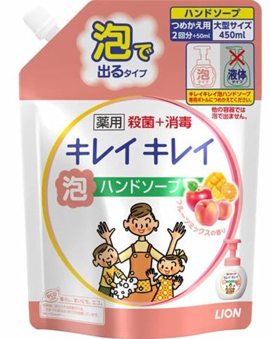 代数必要性緩やかなキレイキレイ薬用泡HSフルーツミックス つめかえ用大型サイズ × 5個セット