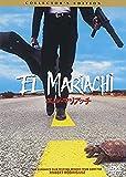 エル・マリアッチ[DVD]