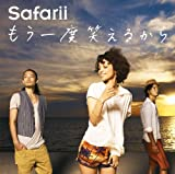 Broken Glass♪Safariiのジャケット