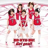 Rolling Rolling! / RO-KYU-BU!