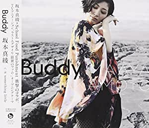 Buddy(初回限定盤)