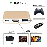 ニンテンドースイッチ ドック type-c to HDMI アダプター GOOJODOQ スイッチ ドック HDMI 変換 コネクタ 放熱 充電 大画面 TV テレビ ニンテンド スイッチ ドック 代わり コンバーター (ゴールド)