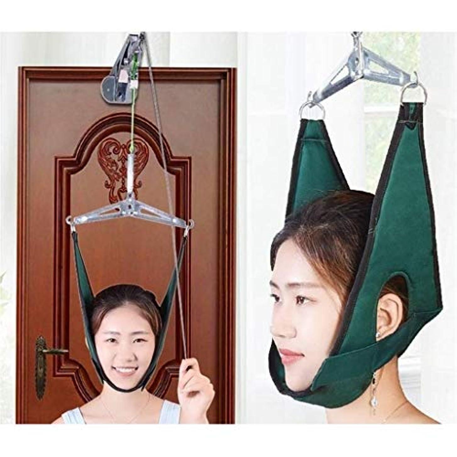 十分に夕食を食べる子供っぽい頸部牽引装置、頸部頸部牽引装置、首マッサージ器、治療器具、歯列矯正用首の痛みの緩和