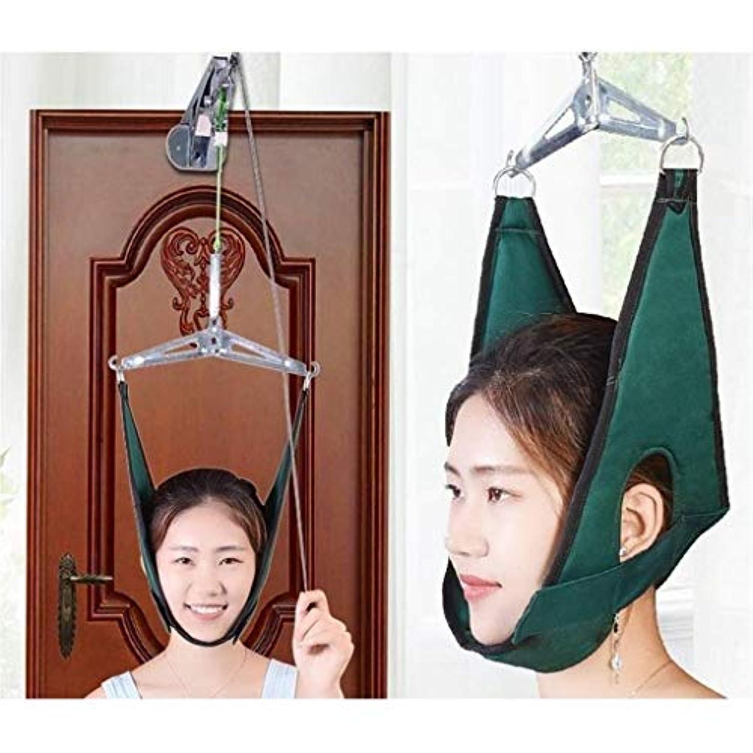 無関心現代慈悲深い頸部牽引装置、頸部頸部牽引装置、首マッサージ器、治療器具、歯列矯正用首の痛みの緩和