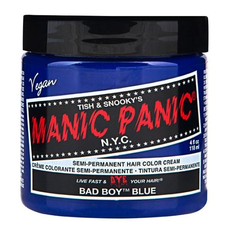 マニックパニック MANIC PANIC ヘアカラー 118mlバッドボーイブルー ヘアーカラー