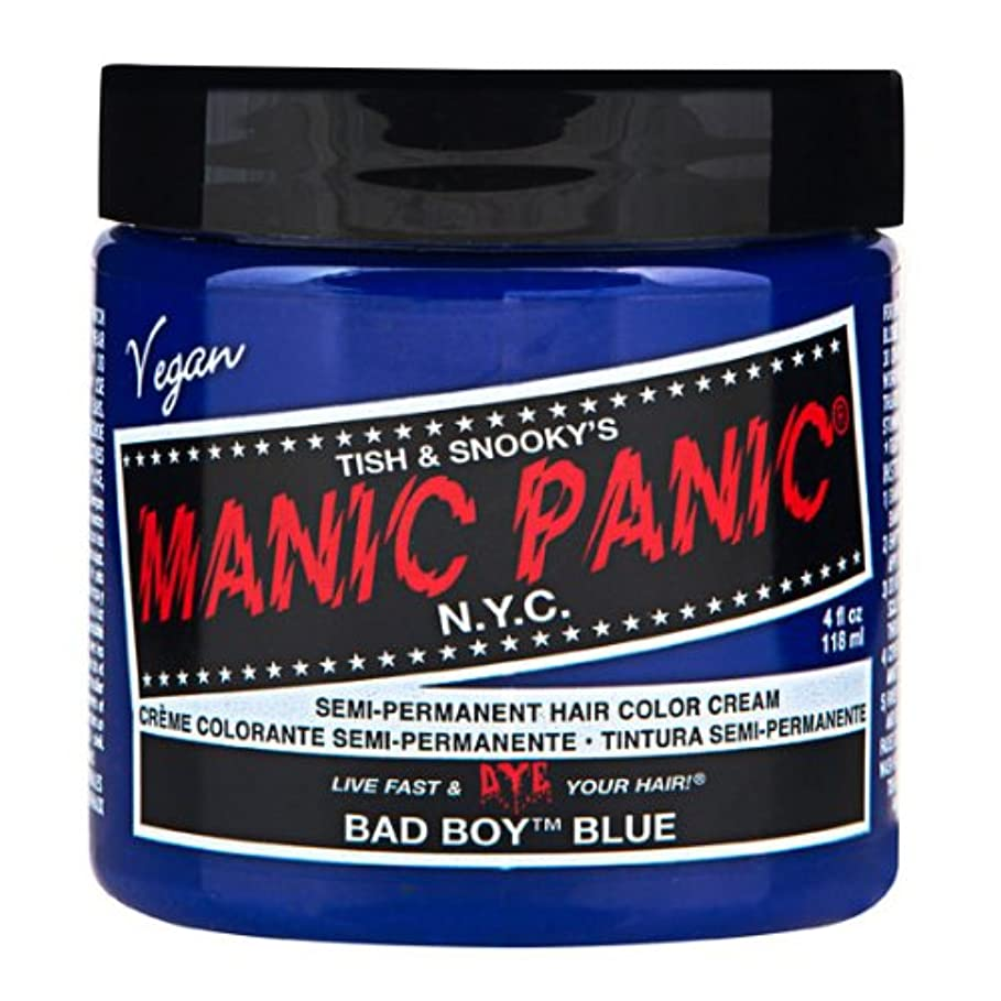 タイマーかんたん接地スペシャルセットMANIC PANICマニックパニック:Bad Boy Blue (バッド?ボーイ?ブルー)+ヘアカラーケア4点セット