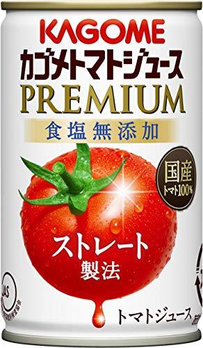 カゴメトマトジュース 食塩無添加 160g ×30本