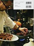 銀座マルディ グラのストウブ・レシピ 和知徹シェフのワールド・ビストロ料理 画像