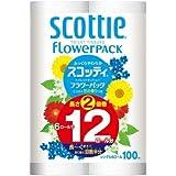 【ケース販売】 スコッティ フラワーパック 2倍巻き(6ロールで12ロール分) トイレット 100mシングル ×8パック…