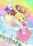 【Amazon.co.jp限定】アイカツスターズ! Blu-ray BOX4(描き下ろしB2サイズ布ポスター付き)