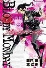 BLOODY MONDAY 第7巻
