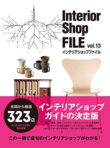 RoomClip商品情報 - Interior Shop FILE〈vol.13〉インテリアショップファイル