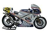 Ixo 1/12スケール  バイクコレクション  ホンダ NSR500 1987  ワイン・ガードナー
