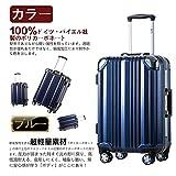 [クールライフ] COOLIFE スーツケース キャリーバッグ100%PCポリカーボネート ダブルキャスター 二年安心保証 機内持込 アルミフレーム人気色 超軽量 TSAローク (L サイズ(28in), blue)