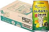 サントリー のんある気分 3種の柑橘サワーテイスト 350ml×24本
