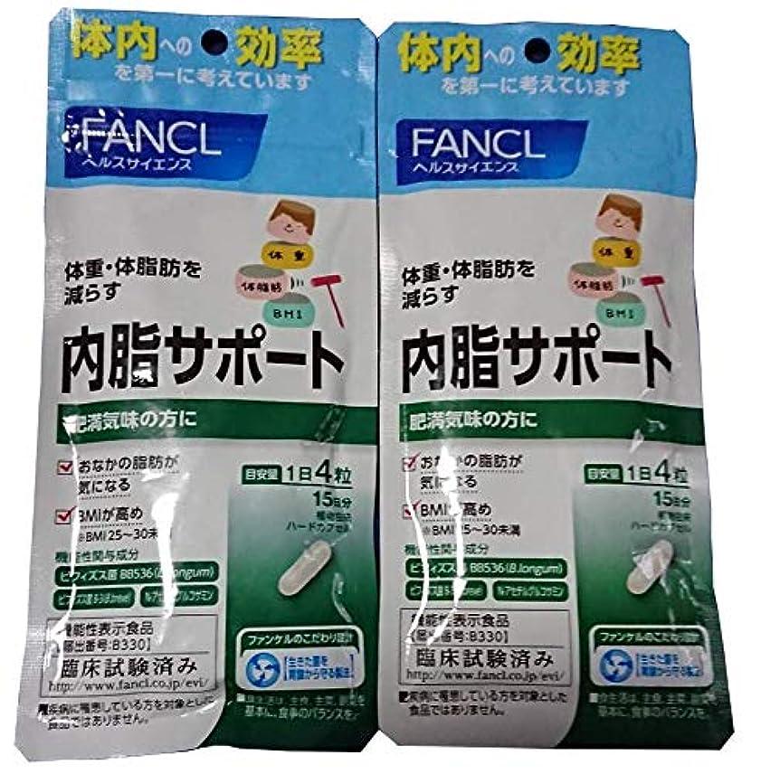 タンクとげ通常内脂サポート 約30日分 【15日分2袋セット】