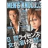 MEN'S KNUCKLE (メンズナックル) 2010年 06月号 [雑誌]