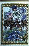 刻の大地 3 (ガンガンコミックス)