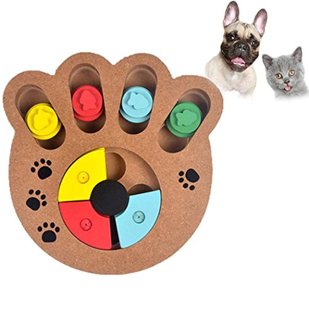 Legendog ペット用 おもちゃ 餌入れおもちゃ 知育玩具 早や食いを防止 おやつ 訓練 トレーニング 遊び 犬 猫 兼用 ペット用品 カラフル (肉球型)