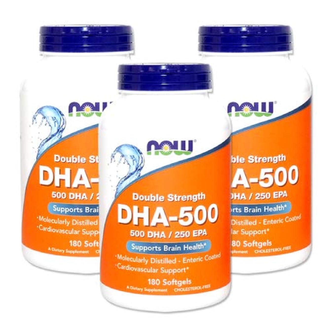 構成する一般再現する3個セット 【お得サイズ】高含有DHA-500 180粒 [海外直送品]