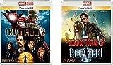 【Amazon.co.jp限定】アイアンマン2~3の2本セット [Blu-ray]