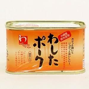 沖縄県物産公社 わしたポーク プレーン 缶詰 180g