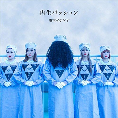 【東京ゲゲゲイ/YUYU】ワンオクのMVの振り付けも手掛けた美貌のメンバー!謎に包まれた姿に迫る!の画像