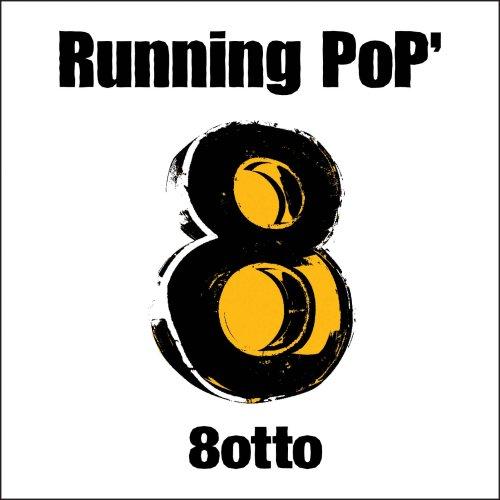 Running PoP'の詳細を見る