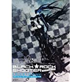 BLACK★ROCK SHOOTER -PILOT Edition- [Blu-ray]
