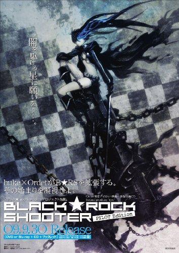 BLACK★ROCK SHOOTER -PILOT Edition- [DVD]