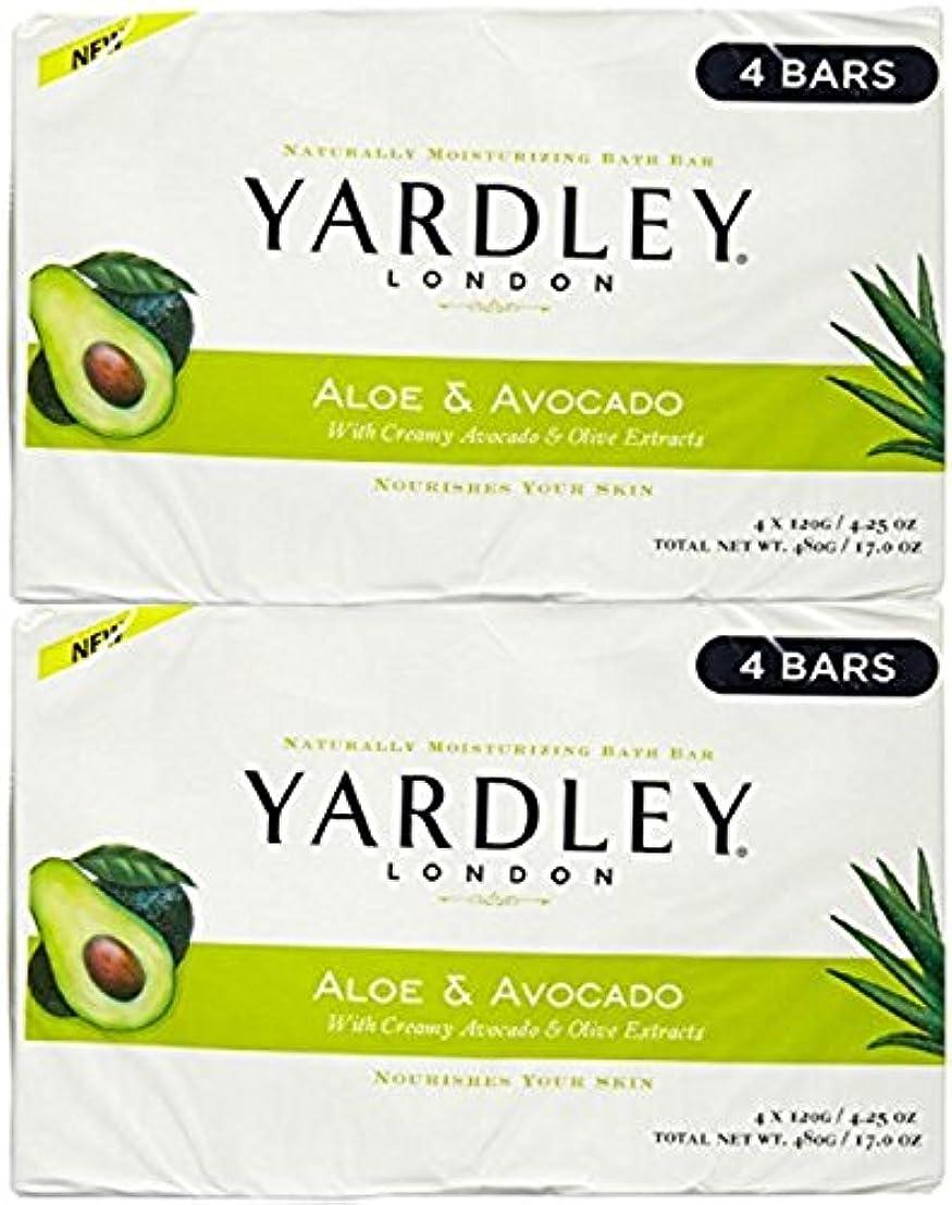 Yardley London Bath Bar Soap, 8 Bars (Aloe Avocado) by Yardley