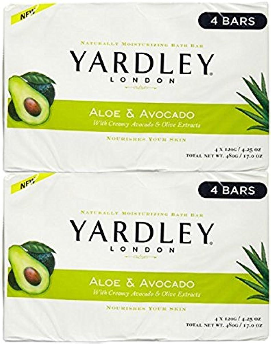 はさみ針蛇行Yardley London Bath Bar Soap, 8 Bars (Aloe Avocado) by Yardley
