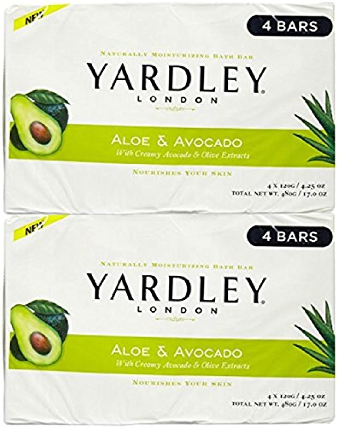 険しい卑しい熱心Yardley London Bath Bar Soap, 8 Bars (Aloe Avocado) by Yardley