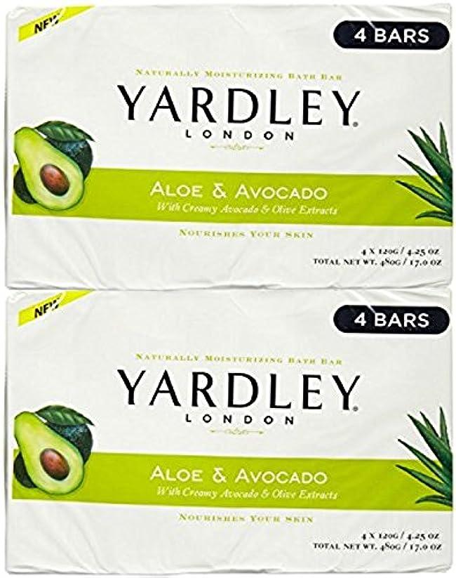 言語学無効にする絶対のYardley London Bath Bar Soap, 8 Bars (Aloe Avocado) by Yardley