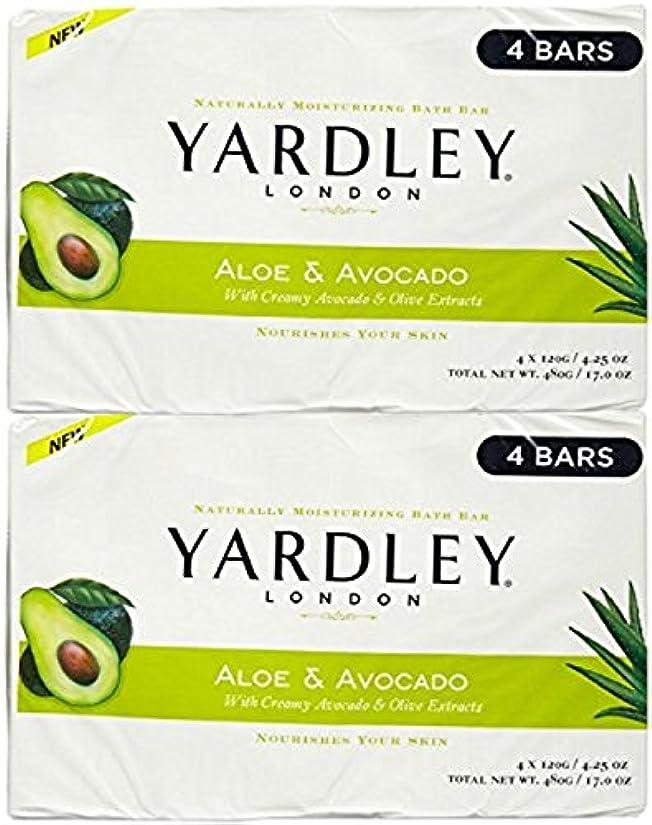 姓圧力寛容Yardley London Bath Bar Soap, 8 Bars (Aloe Avocado) by Yardley