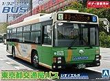 青島文化教材社 1/32 バスシリーズNo. 35 東京都交通局バス いすゞエルガ/ノンステップ 路線
