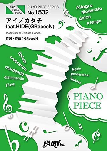 ピアノピースPP1532 アイノカタチfeat.HIDE(GReeeeN) / MISIA (ピアノソロ・ピアノ&ヴォーカル)~TBS系火曜ドラマ「義母と娘のブルース」主題歌
