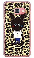 SECOND SKIN Black Panther ヒョウ柄 (クリア) design by Moisture / for Galaxy Feel SC-04J/docomo DSC04J-PCCL-277-Y410