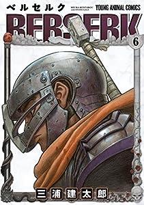 ベルセルク 6 (ヤングアニマルコミックス)